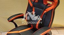 Собрать кресло офисное в Одинцово