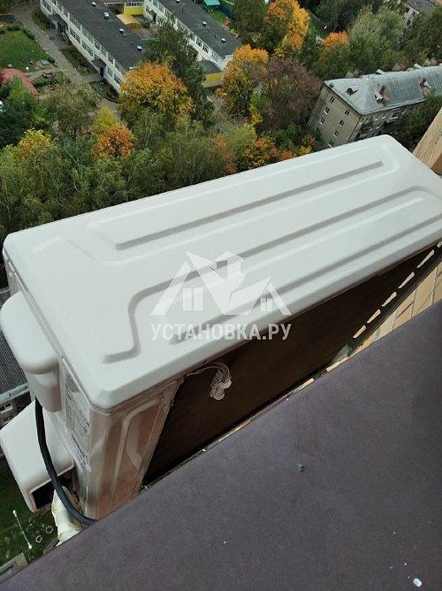 Установить кондиционер Электролюкс под окно