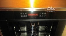 Установить кофемашину Kuppersbusch