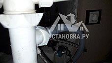 Организовать залив воды к посудомоечной машине
