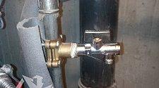 Заменить запирающий кран для водонагревателя