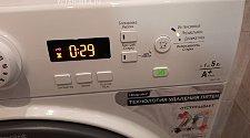 Установить новую стиральную машину Bosch