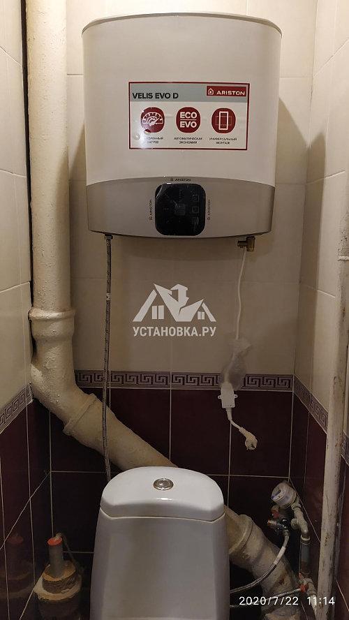 Установить водонагреватель накопительный до 80 литров