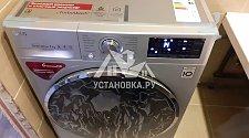 Установить на готовые коммуникации стиральную машину LG в ванной комнате