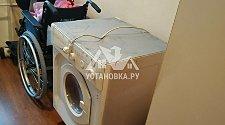Демонтировать встраиваемую стиральную машину Ariston CD12 TX