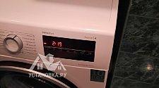 Установить стиральную машину соло