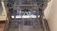 Установить встраиваемую посудомоечную машину