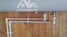 Отремонтировать на даче в бане полипропиленовую трубу