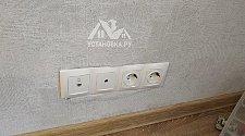 Установить внутренние электрические розетки