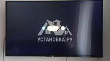 Настроить на телевизоре интернет
