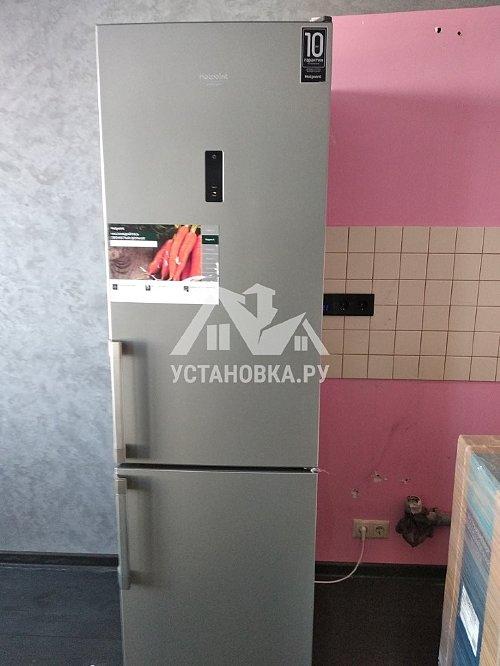 Установить новый отдельностоящий холодильник Hotpoint-Ariston RFC 20 S
