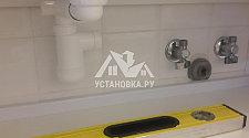 Установить настенный шкафчик Акватон Мадрид 100 М с раковиной
