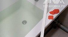 Переустановить акриловую ванну