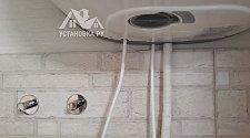 Установить стиральную машину настенную в районе Речного вогзала