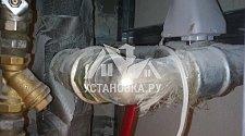 Подключить и ввести в эксплуатацию системы от протечек воды Аквасторож