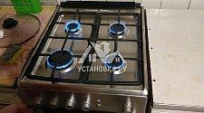 Установить новую газовую плиту Electrolux EKG95010CX