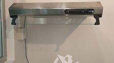 Установить в офисе посудомоечную машину Midea MFD45S110
