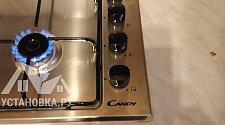 Установить новую газовую варочную панель Candy