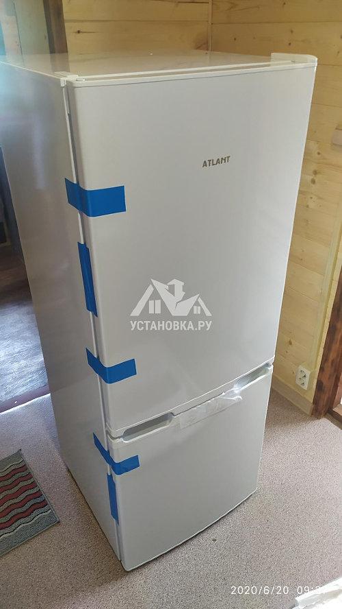 Установка холодильника Атлант