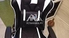 Сборка компьютерного кресла