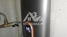 Установить на кухне под мойкой новый проточный водонагреватель Thermex