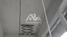 Установить потолочную сушилку Artex All Stain 1300