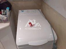 Демонтировать и установить отдельностоящую стиральную машину Zanussi ZWY51024CL