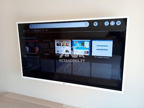 Подключение телевизора LG