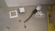 Установить люстру Maytoni Chain MOD017PL-L50MG