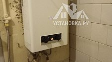 Установите газовую колонку Ладогаз ВПГ 11ED-01