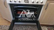 Установить электрическую плиту Горенье в Зеленограде