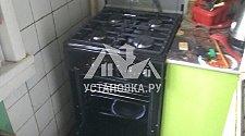Демонтировать плиту газовую в районе Речного вокзала