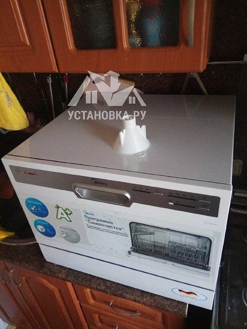 Установить настольную посудомоечную машину Midea MCFD-55200W