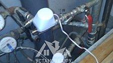 Установить и подключить систему от протечек воды аквасторож