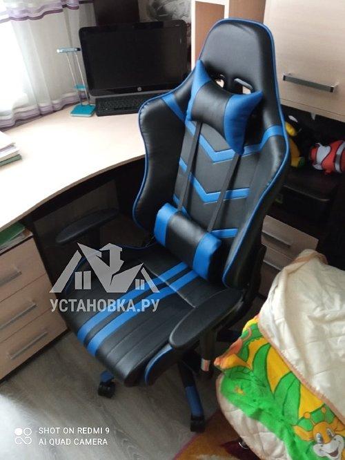 Собрать компьютерные кресла