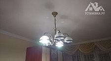 Установка потолочной люстры на крюке (подвесная)