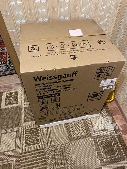 Установить посудомоечную машину соло Weissgauff TDW 4006 D