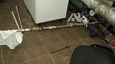 Отремонтировать трубы отопления