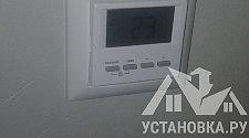 Установить 3 термостата на теплый пол