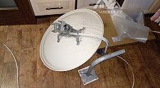 Демонтировать спутниковую тарелку НТВ+
