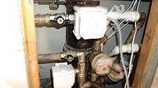 Установить систему от протечек воды