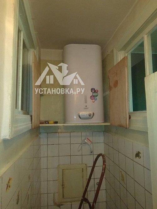 Установить накопительный водонагреватель на кухне