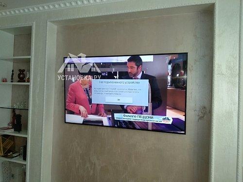 Установить телевизор на кронштейн Samsung UE65NU7400U