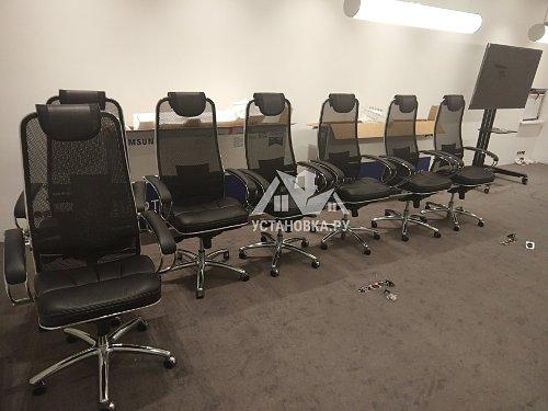 Собрать компьютерные кресла M_Samurai SL1 в офисе