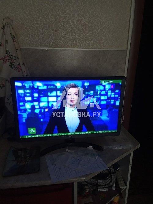 Настроить телевизор