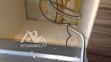 Установить газовый духовой шкаф