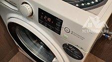Стандартное подключение стиральной машины