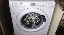 Установить отдельно стоящую на кухне стиральную машину Candy