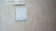 Заменить терморегулятор тёплых полов