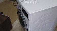 Установить сушильную машину в колонну Bosch WTX 87 KH1OE